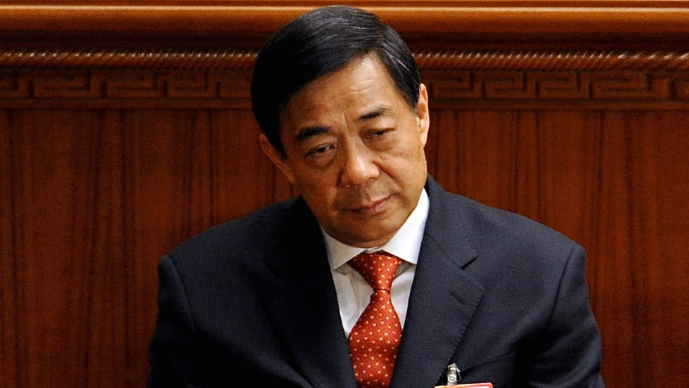 In Which Life Imitates Art: The Trial of Bo Xilai